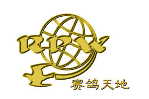 logo-rpw